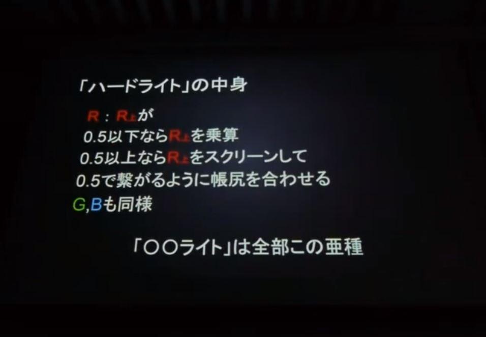 mode05