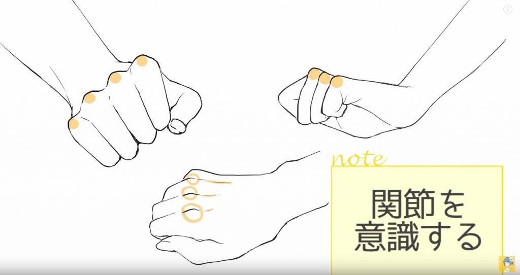 hand07