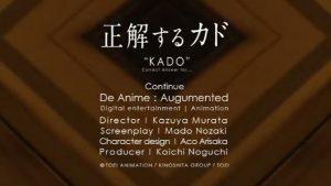 謎のアニメプロジェクト「正解するカド」のティザー映像!