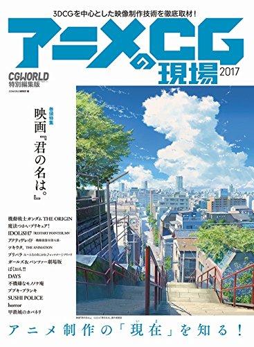 animecgnogenba2017-01