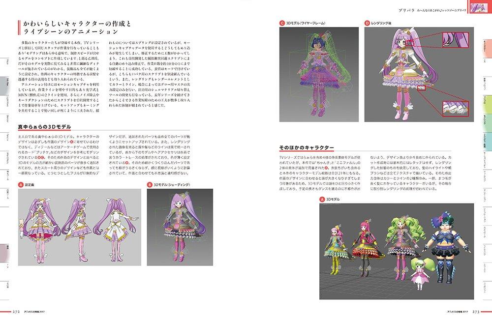 animecgnogenba2017-09