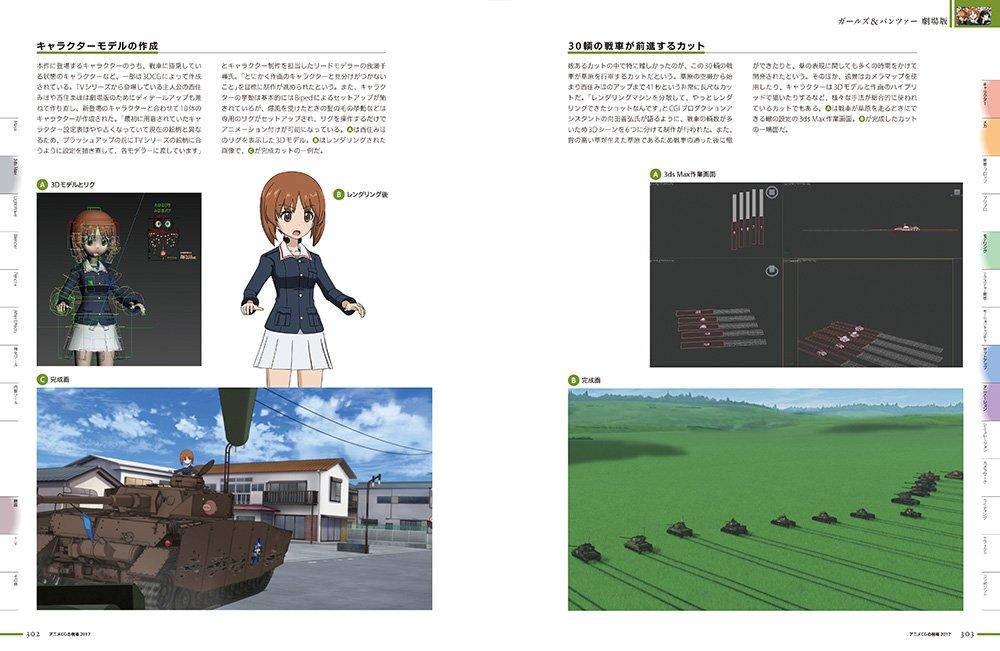 animecgnogenba2017-10