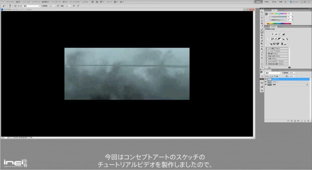 konseputokakikata 02