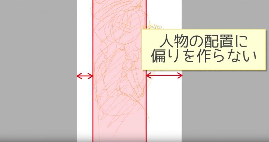 kouzunotorikara 04