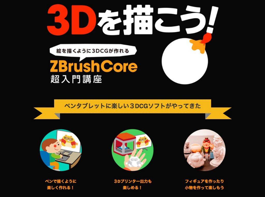 zburashikoakurabu 01