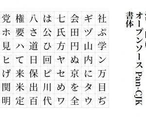 minamotonomincho 01