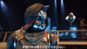 世界的人気のFPS続編「Destiny 2」、新たなトレーラー・プレイ映像が公開!