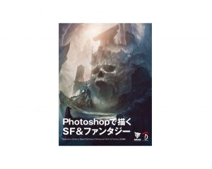 fotoshoesuehufantaji- 05