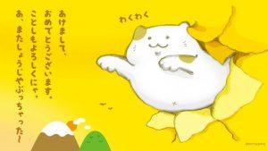 商用利用可能!無料で使えるカワイイ系日本語フォント9種!( ・`д・´)