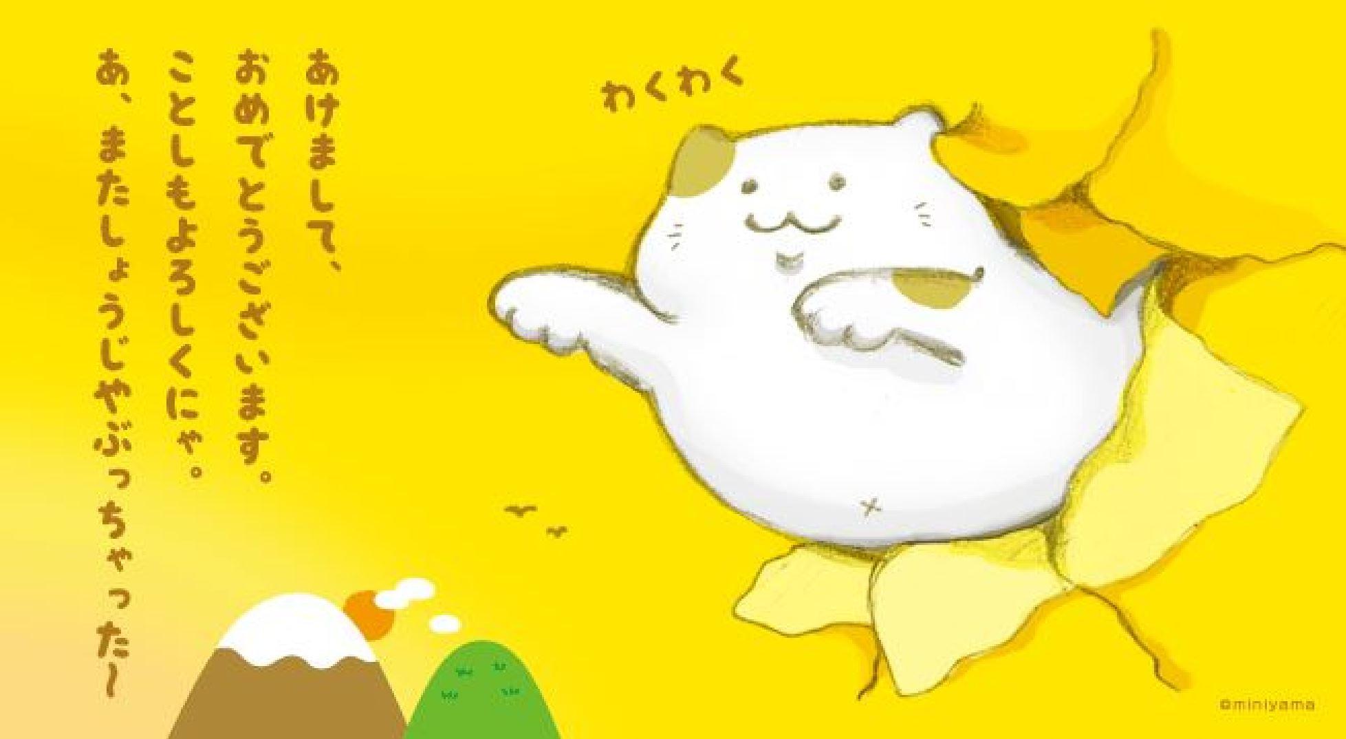 商用利用可能!無料で使えるカワイイ系日本語フォント9種!( ・`д